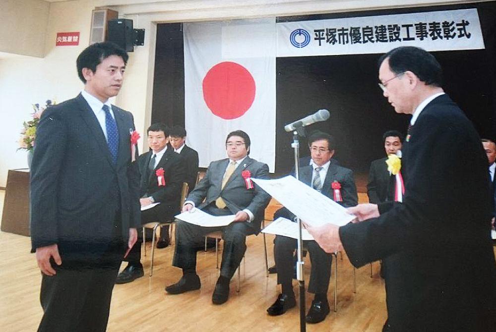 平成26年度 平塚市優良建設工事表彰 受賞